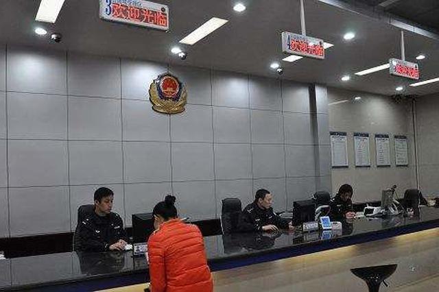 新城區公安分局出入境辦證大廳搬遷新址