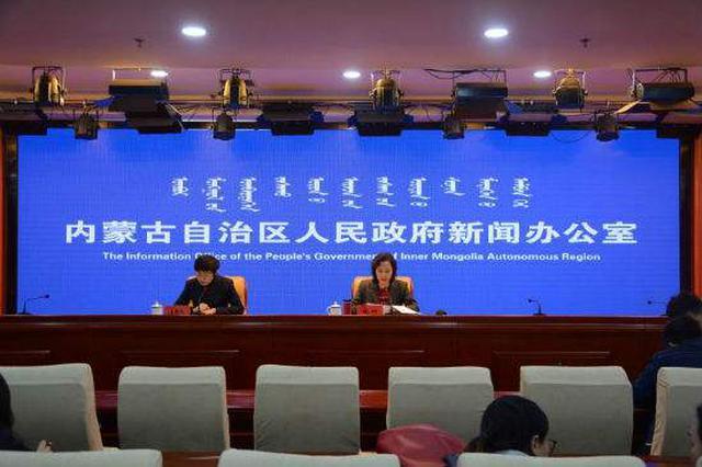 內蒙古第五屆殘疾人職業技能競賽 27日興安盟開賽