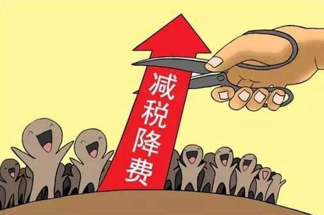 """鄂托克稅務局減稅降負""""大禮包""""助力企業""""走出去"""""""