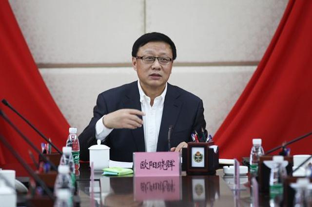 3家企业荣获内蒙古自治区2017年度主席质量奖