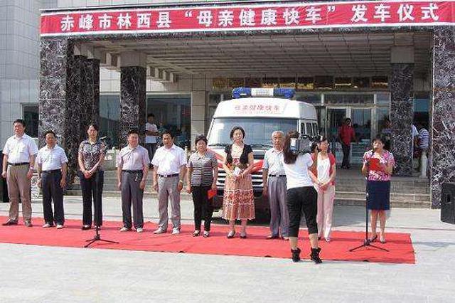 內蒙古156輛母親健康快車覆蓋103個旗縣市區