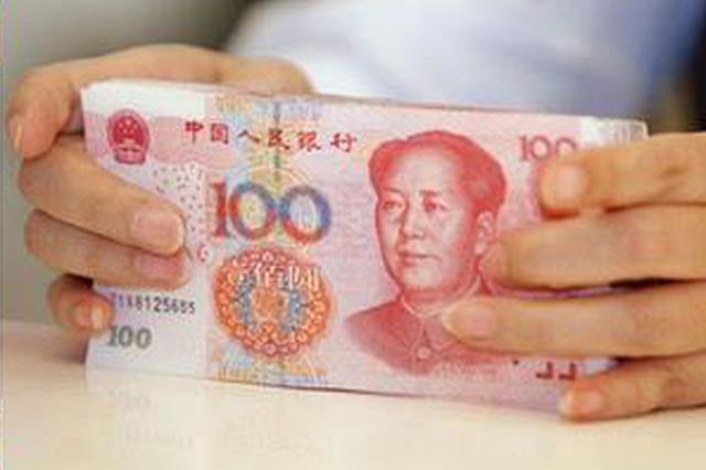 內蒙古財政廳成功發行政府債券29億多元