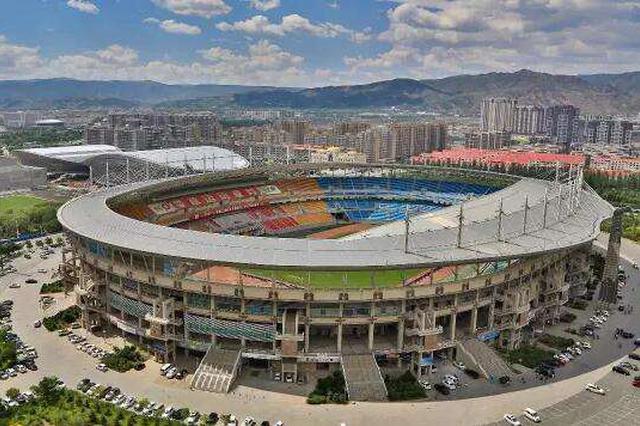 呼和浩特:人均体育场地面积达2.23平方米