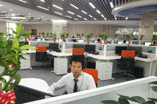 改革开放四十周年 内蒙古电力蓄势再出发