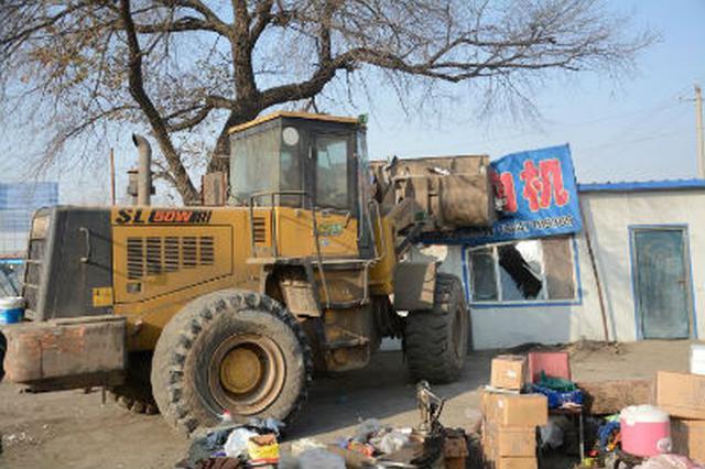 呼和浩特依法拆除回民区违建 营造良好社会环境