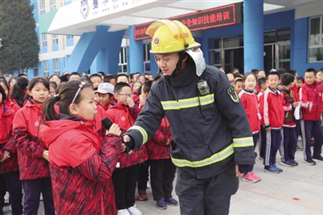 """内蒙古""""119消防宣传月"""" 活动在青城公园启动"""