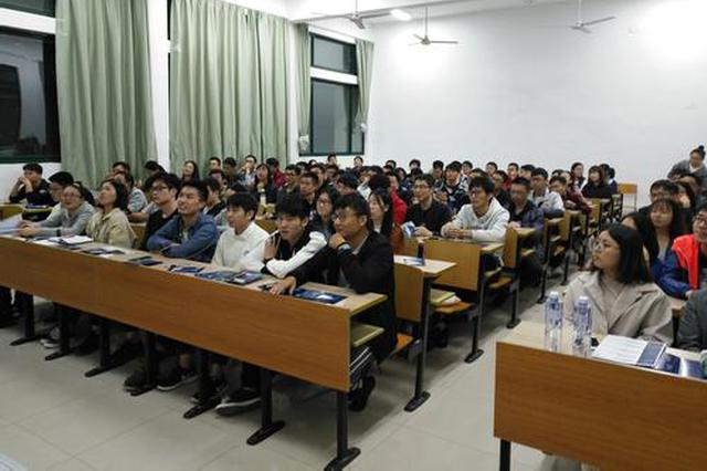 内蒙古多措并举促进高校毕业生就业创业