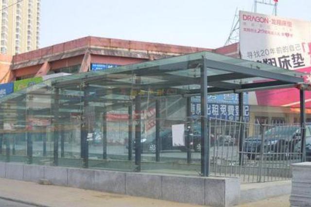 地铁1号线呼和浩特东站和西龙王庙站 主变电所封顶