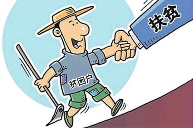 内蒙古精准脱贫就业创业在线学习网开通