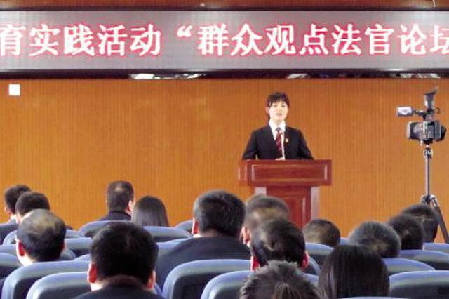 内蒙古首届家事审判论坛在呼和浩特人民法院举办