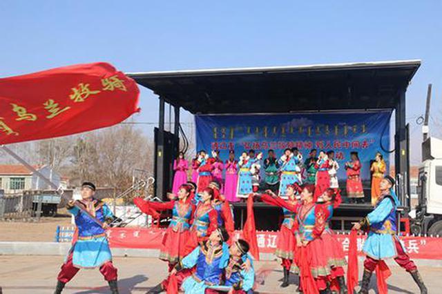 内蒙古乌兰牧骑人才培训基地揭牌仪式在通辽举行