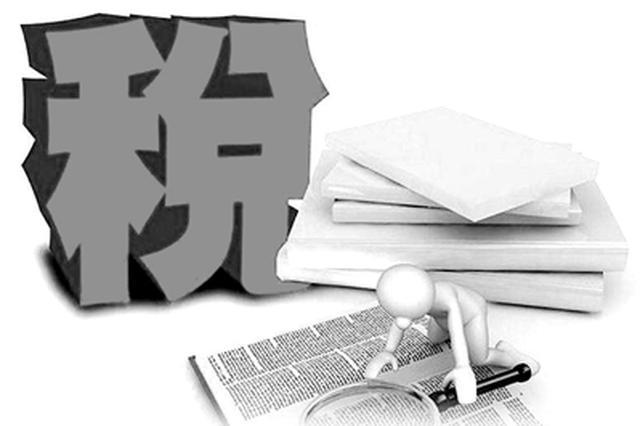 呼伦贝尔:个税新政平稳过渡 企业职工尽享红利
