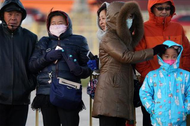 内蒙古大部将迎来新一轮冷空气 局地气温下降8到10℃