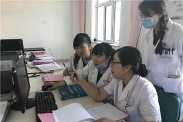内蒙古全面提升临床诊疗工作信息化水平
