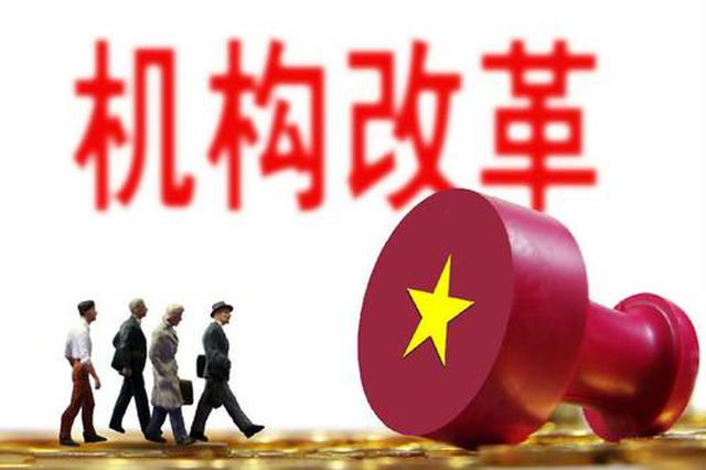 内蒙古自治区纪委监委曝光6起扶贫腐败和作风问题案例