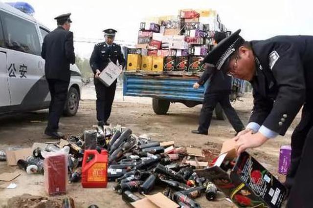 首府进行专项打击食药农资和环境领域犯罪行动