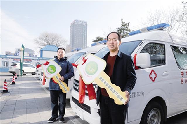内蒙古国际蒙医医院举行接收捐赠救护车的活动