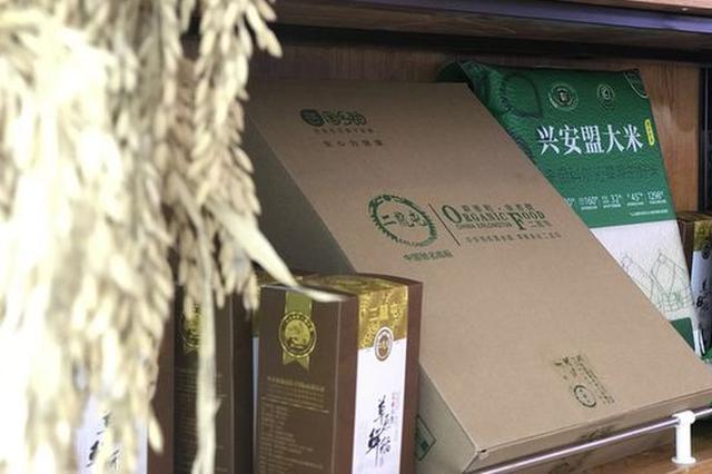 """兴安盟大米搭上""""双十一购物狂欢节""""的顺风车"""