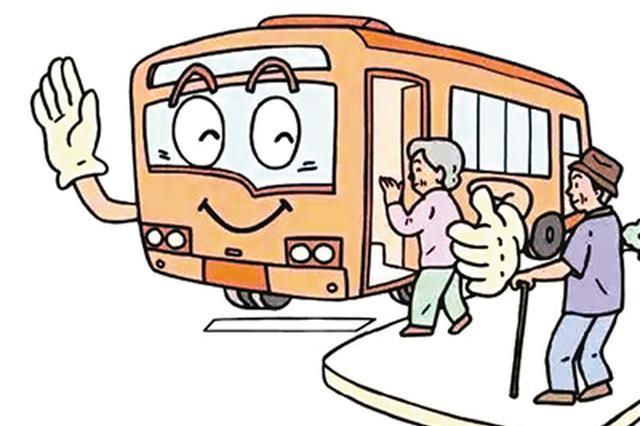 呼和浩特:维护公共交通安全容不得半点疏忽