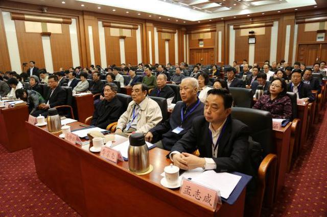 内蒙古中华职业教育社第四次代表大会召开