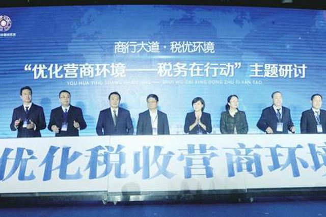 赤峰市松山区税务局积极推进个税改革落地