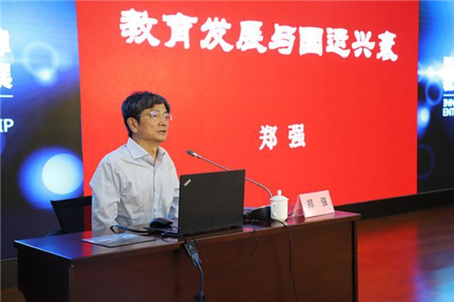 内蒙古开展四众创业 支撑平台征集 和认定试点工作