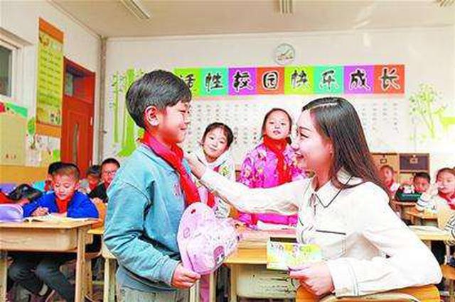 内蒙古领航校(园)长培养计划学员 赴山东学习