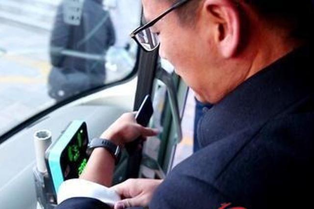 """包头市""""移动支付乘公交""""正式上线智慧公交时代再升级"""
