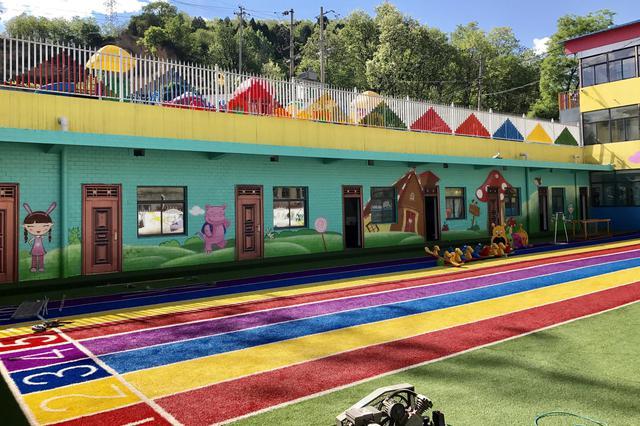 青城一家幼儿园存在多项问题被休园整改