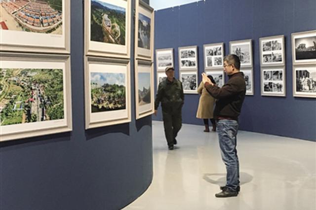 庆祝改革开放四十年摄影书画展11月15日开展