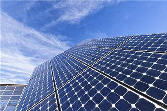 青城光伏产业链向高端延伸走出绿色发展的转型新路