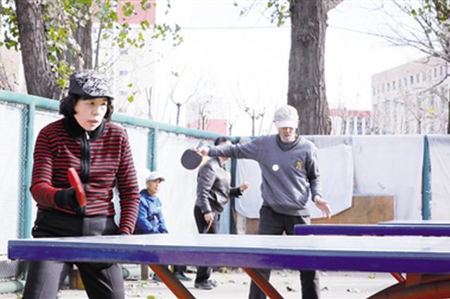 呼和浩特市:营造冬日良好的全民健身氛围