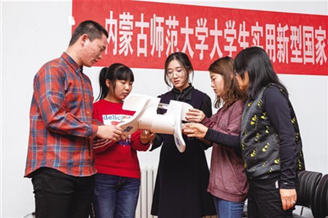 内蒙古师范大学学生发明获国家实用新型专利