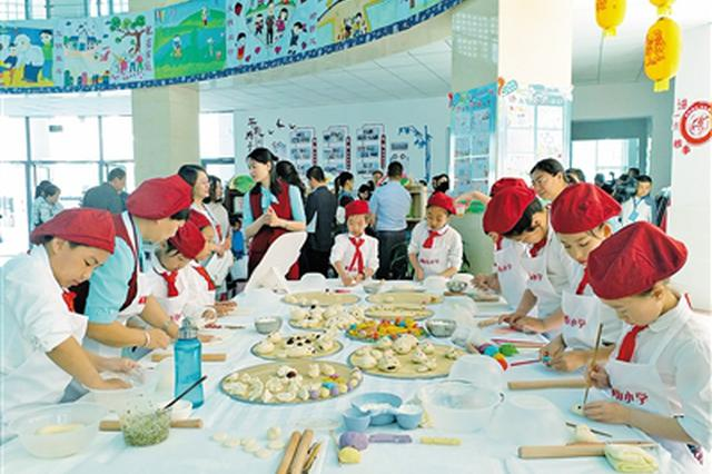 青城开展以尚德践礼以艺启智为主线的文明校园创建工作