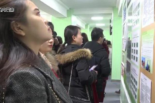 内蒙古司法行政系统第一届开放日:弘扬宪法精神 走进司法行政