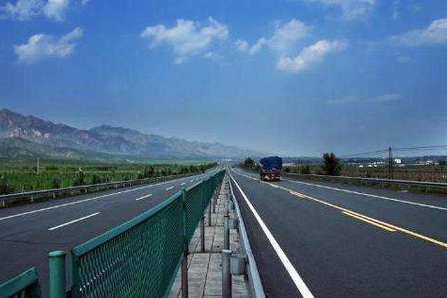 京藏高速因施工 途经首府部分高速路况有变