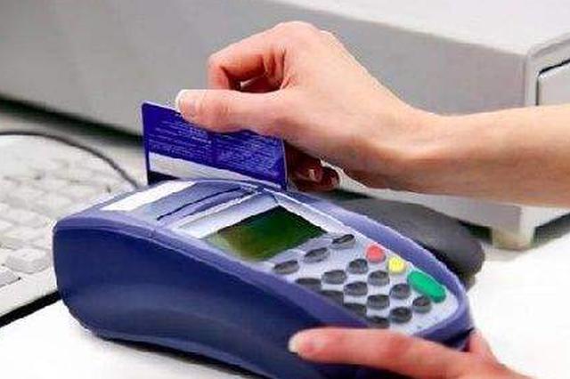 银行卡莫名其妙被刷走8322.06元 钱到底哪去了?