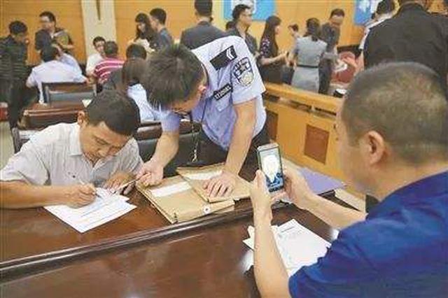 内蒙古通过网络司法拍卖提升财产处置效率