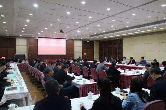 自治区十三届人大二次会议将于2019年1月20日召开