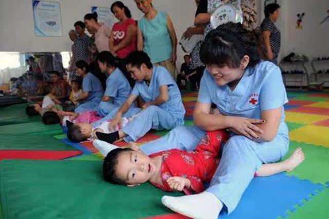 内蒙古建立残疾儿童康复救助制度最高救助金达8.85万元
