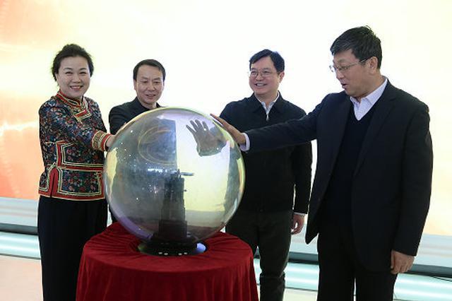 内蒙古赤峰市红山区举行融媒体中心揭牌仪式