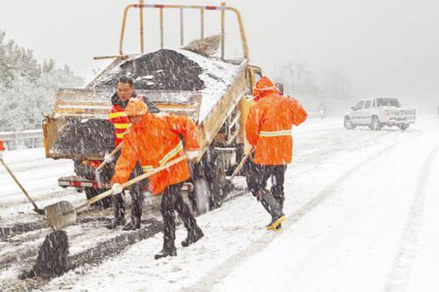 首府新城区:提前做好今冬明春铲雪除冰准备工作