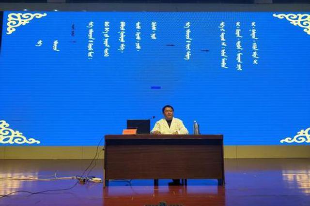 内蒙古自治区启动蒙医药专利运营池计划