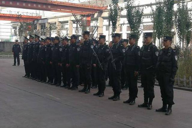 内蒙古自治区公安机关治安系统大奖赛落幕