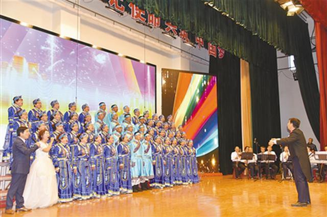 """乌海市举办""""庆祝改革开放40周年""""乌达区大合唱比赛"""