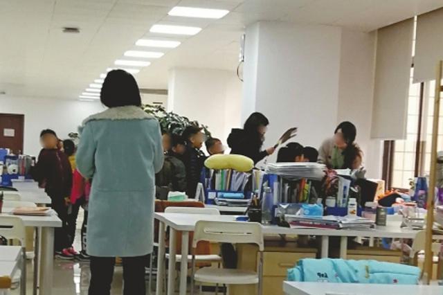 内蒙古确保年底完成校外培训机构整改任务