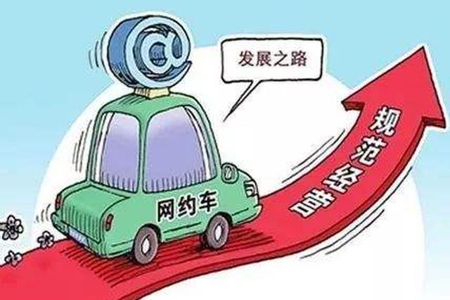 包头市首次办理预约出租客运车注册登记工作