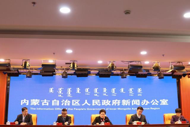 改革开放40年 内蒙古为教育提供坚实保障