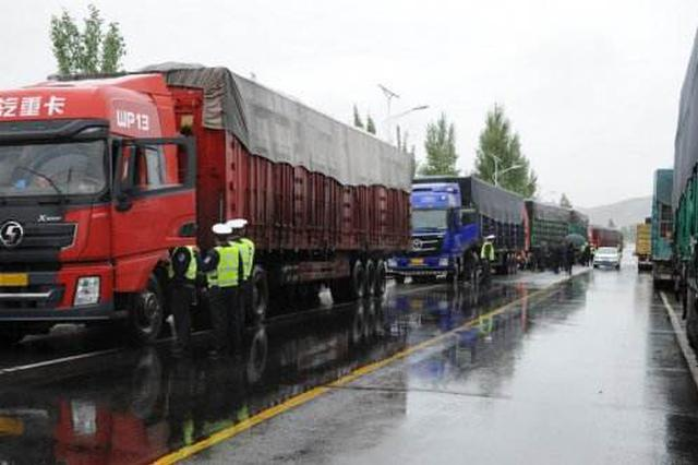 赤峰开展为期三年道路运输行业扫黑除恶