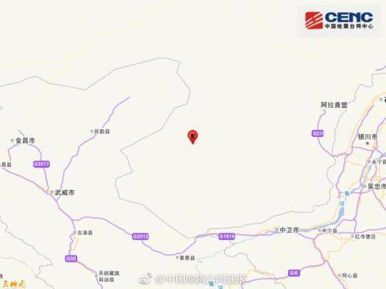 12月14日13时2分 阿拉善盟阿拉善左旗发生4.0级地震